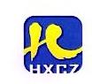 深圳市合兴创展科技有限公司 最新采购和商业信息
