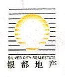 北京银都房地产发展有限公司 最新采购和商业信息