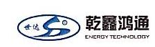 北京乾鑫鸿通能源科技有限公司 最新采购和商业信息