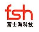 深圳市富士海科技有限公司 最新采购和商业信息
