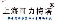 上海可力梅塔生物医药科技有限公司 最新采购和商业信息
