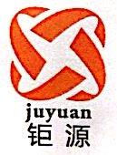 广州市钜源人力资源有限公司 最新采购和商业信息