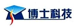 辽宁博士科技有限公司 最新采购和商业信息