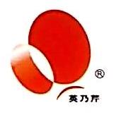 英乃芹(太仓)服装辅料有限公司 最新采购和商业信息
