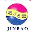 温州金宝印业有限公司 最新采购和商业信息