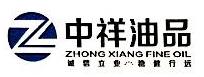 东莞市中祥精细油品有限公司 最新采购和商业信息