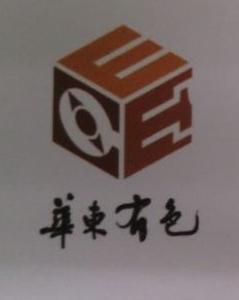 江苏华东地质环境工程有限公司 最新采购和商业信息