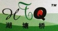 江苏绿盛园艺用品有限公司 最新采购和商业信息