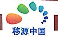 上海移源网络技术有限公司 最新采购和商业信息