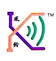 广州风铃声学技术有限公司 最新采购和商业信息