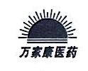 沈阳万家康大药房连锁有限公司 最新采购和商业信息