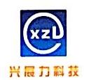 乐清市湘力自动化有限公司 最新采购和商业信息