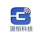 杭州漫恒服饰有限公司 最新采购和商业信息