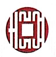 广州喜印多贸易有限公司 最新采购和商业信息