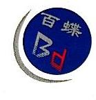 温州市美宝涂料有限公司 最新采购和商业信息