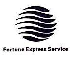 宁波泽兴国际货运代理有限公司 最新采购和商业信息