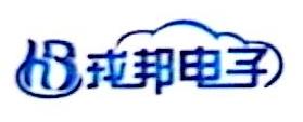 北京华戎恒邦科技有限公司 最新采购和商业信息