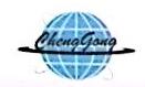 湖南成功科技信息有限公司 最新采购和商业信息