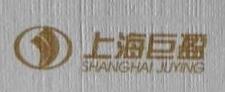 杭州百盛金属材料有限公司 最新采购和商业信息