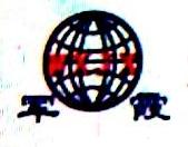 无锡军霞橡塑机械有限公司 最新采购和商业信息