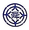 南京中舜化工有限公司 最新采购和商业信息