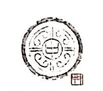 华夏中才(北京)企业管理咨询有限公司 最新采购和商业信息