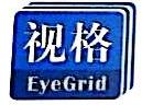 深圳市视格计算机技术有限公司 最新采购和商业信息