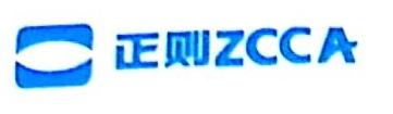 四川正则工程咨询股份有限公司 最新采购和商业信息