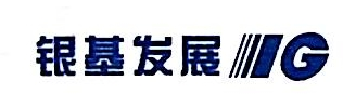 沈阳银基置业有限公司