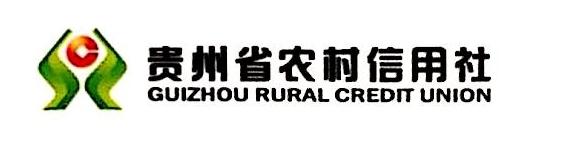 贵州凯里农村商业银行股份有限公司