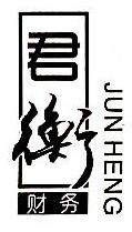 苏州国元会计代理有限公司 最新采购和商业信息