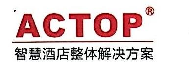 深圳市卓豪智能电器发展有限公司 最新采购和商业信息