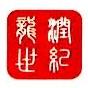 北京龙润世纪影视文化传媒有限公司 最新采购和商业信息