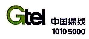 绿线(杭州)信息技术有限公司 最新采购和商业信息