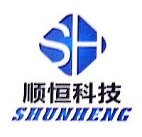 赣州顺恒科技工程有限公司 最新采购和商业信息