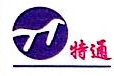 郑州特通网络工程有限公司 最新采购和商业信息