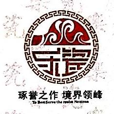 厦门乐瓷文化艺术有限公司 最新采购和商业信息