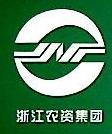嘉兴市金泰农资有限公司 最新采购和商业信息