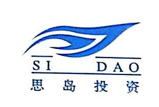 上海思岛投资发展有限公司 最新采购和商业信息