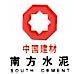 福鼎市中瑞建材有限公司 最新采购和商业信息
