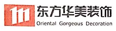 邯郸市卓翠电子信息技术有限公司 最新采购和商业信息