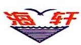 广西粤海饲料有限公司 最新采购和商业信息