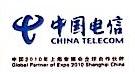 中国电信股份有限公司怀远分公司