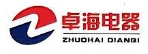 南宁市卓海商贸有限责任公司 最新采购和商业信息