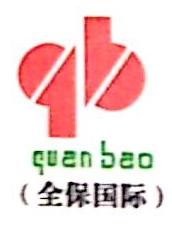 庄浪县全保进出口有限公司 最新采购和商业信息