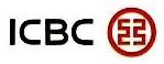 中国工商银行股份有限公司德兴支行 最新采购和商业信息