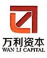 正恩万利(北京)投资有限公司 最新采购和商业信息