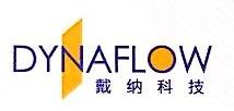 北京戴纳实验科技有限公司