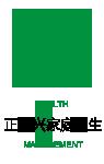 成都高新正广兴门诊部有限公司 最新采购和商业信息