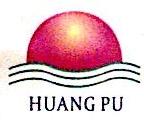 深圳市皇普热能设备有限公司 最新采购和商业信息